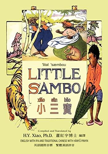 Little Sambo (Traditional Chinese): 09 Hanyu Pinyin: H y Xiao