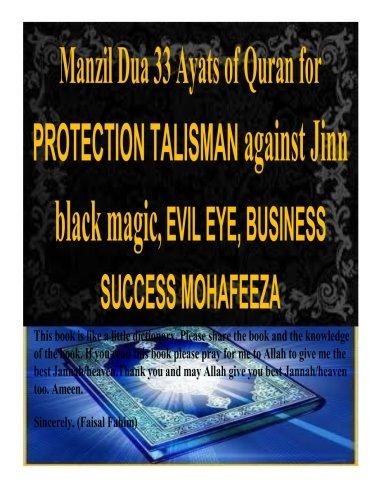 Manzil Dua 33 Ayats of Quran for: Faisal Fahim
