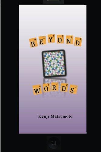 9781505583571: Beyond Words