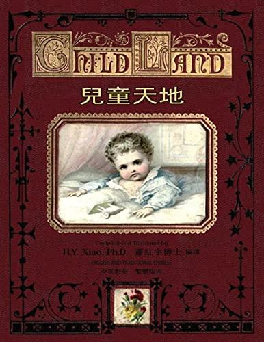 Child Land (Traditional Chinese): 01 Paperback BW: Oscar Pletsch