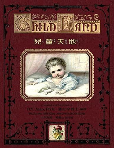 Child Land (Traditional Chinese): 02 Zhuyin Fuhao: Oscar Pletsch