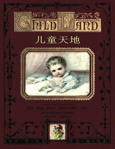 Child Land (Simplified Chinese): 06 Paperback BW: Oscar Pletsch