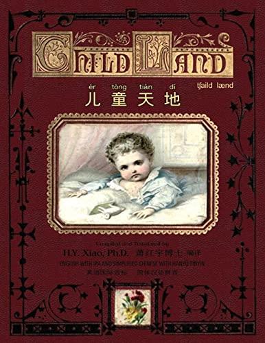 Child Land (Simplified Chinese): 10 Hanyu Pinyin: Oscar Pletsch