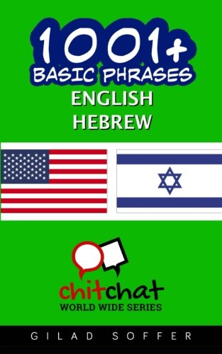 1001+ Basic Phrases English - Hebrew: Soffer, Gilad