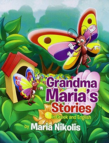 9781505873078: Grandma Maria's Stories: in Greek and English