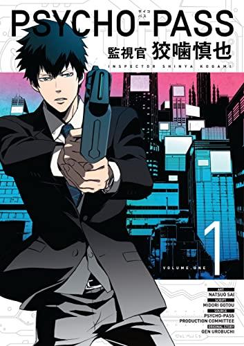 9781506701202: Psycho-pass: Inspector Shinya Kogami Volume 1