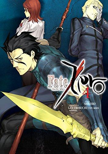 9781506701394: Fate / Zero Volume 4