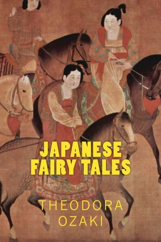 9781507632949: JAPANESE Fairy Tales, New Edition
