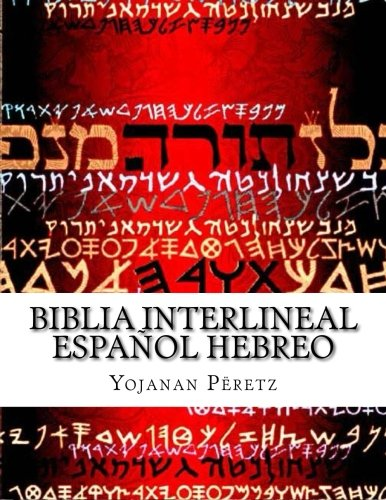 9781507641033: BIblia Interlineal Español Hebreo: La Restauracion: Volume 1 (.Bereshit - Genesis)