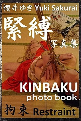 9781507658048: Restraint: KINBAKU photo book