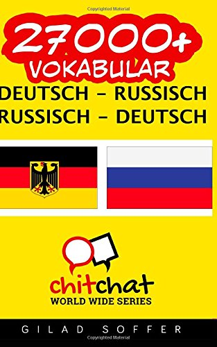 9781507705186: 27000+ Deutsch - Russisch Russisch - Deutsch Vokabular