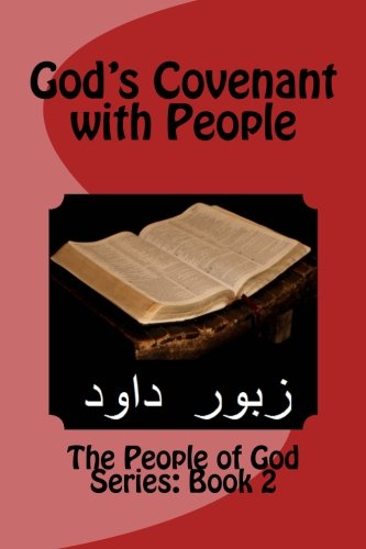 God's Covenant with People (The People of God) (Volume 2): Shenk, David W