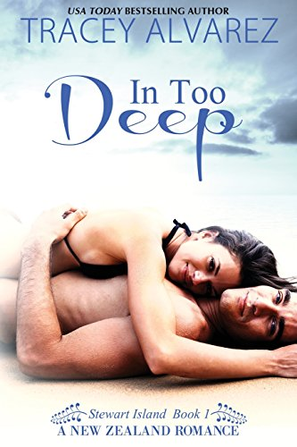9781507822692: In Too Deep (Due South: a Sexy Contemporary Romance)