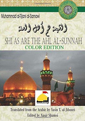 9781507871553: Shi'as are the Ahl al-Sunnah