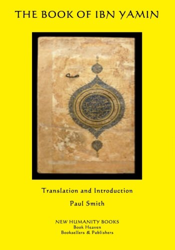 The Book of Ibn Yamin: Yamin, Ibn