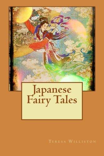 9781508430100: Japanese Fairy Tales