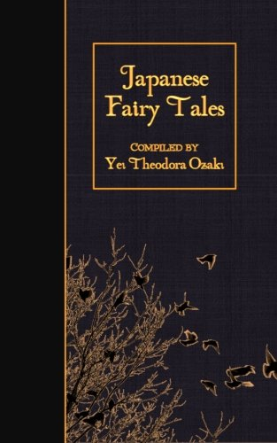 9781508452850: Japanese Fairy Tales