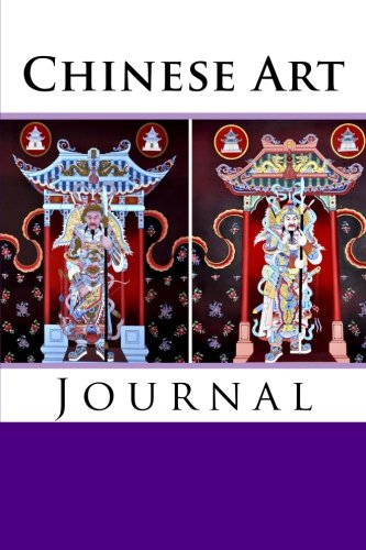 9781508478508: Chinese Art Journal: 100 page lined diary/notebook