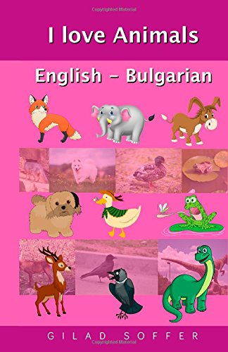 9781508496649: I Love Animals English - Bulgarian