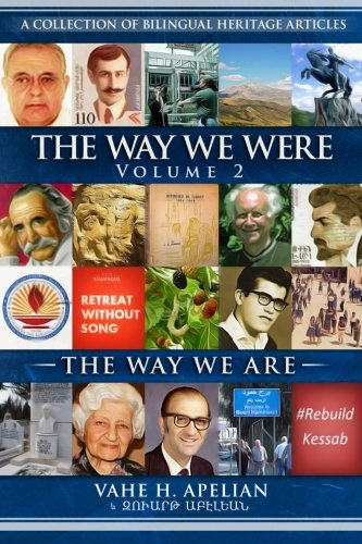 The Way we Were - The Way we Are 2 (A Colorful Collection of Heritage Stories / Articles) (...