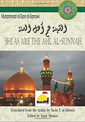 9781508536550: Shi'as are the Ahl al-Sunnah