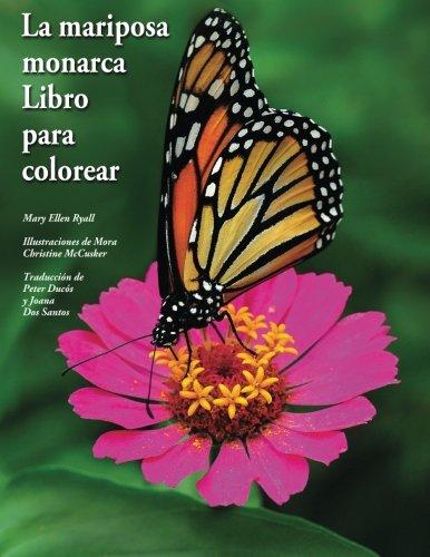 9781508542964: La mariposa monarca Libro para colorear: The butterfly monarch book to color (Spanish Edition)
