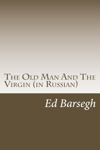 The old man and the virgin (Russian Edition): Barsegh, Ed