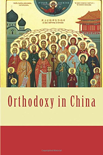 Orthodoxy in China: Selivanovsky, Victor; Peterson, Eric S