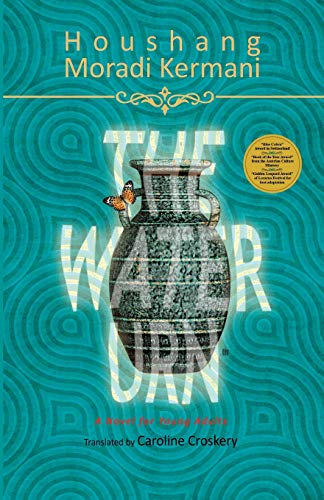 9781508707226: The Water Urn