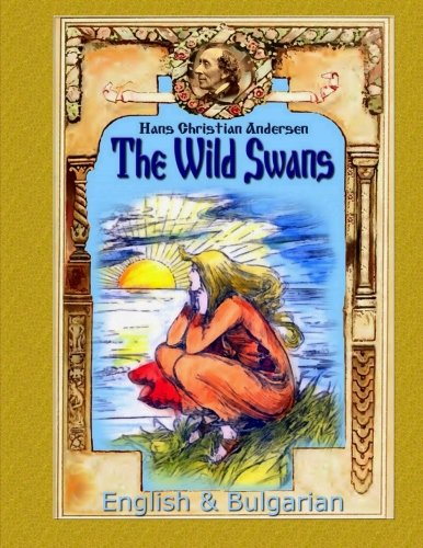 9781508731382: The Wild Swans: English & Bulgarian