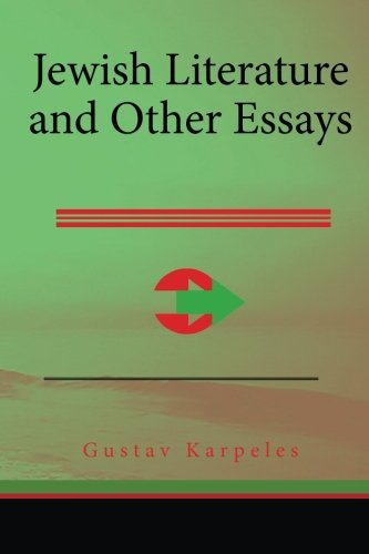 9781508756767: Jewish Literature and Other Essays