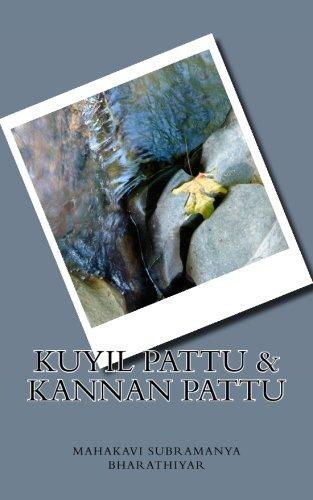 9781508777083: Kuyil Pattu & Kannan Pattu (Tamil Edition)