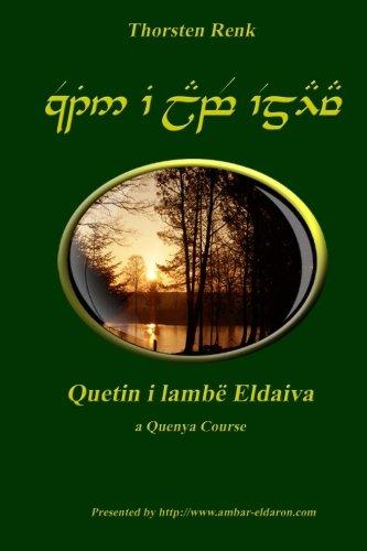 9781508803935: Quetin i lambë Eldaiva English Royal