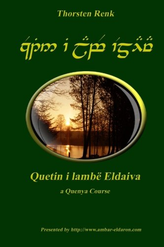 9781508803935: Quetin i lambë Eldaiva English Royal