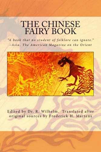 9781508945840: The Chinese Fairy Book