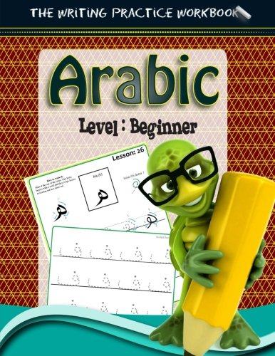 9781508946250: Arabic: The Writing Practice Workbook