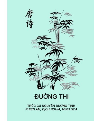 9781508947127: Duong Thi (Vietnamese Edition)