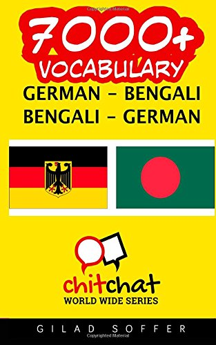 9781508948117: 7000+ German - Bengali Bengali - German Vocabulary