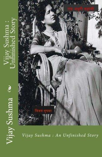 Vijay Sushma: Unfinished Story (Paperback): MS Vijay Sushma