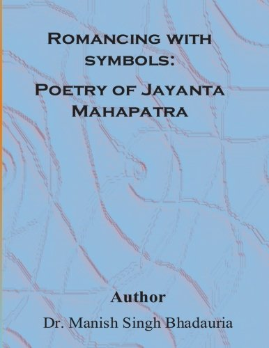 lost poem by jayanta mahapatra
