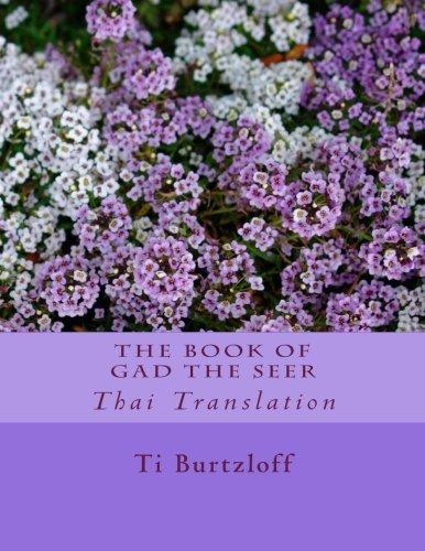 The Book of Gad the Seer: Thai: Ti Burtzloff