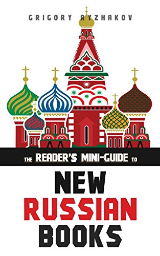 9781508970521: The Reader's Mini-Guide to New Russian Books: A Catalog of Post-Soviet Literature