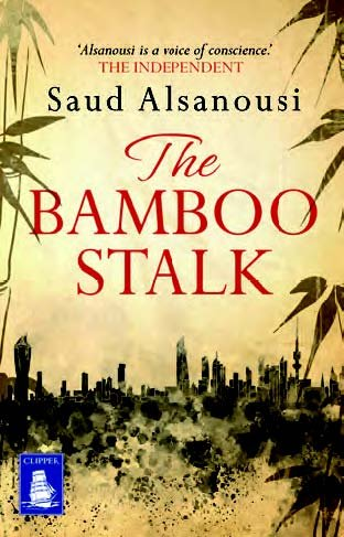9781510003378: The Bamboo Stalk (Large Print Edition)