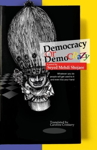 9781511454544: Democracy or Demo Crazy
