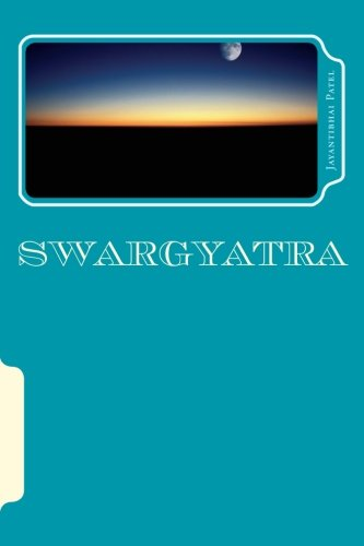 9781511496711: Swargyatra: Gujarati novel (Gujarati Edition)