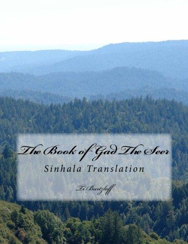 The Book of Gad the Seer: Sinhala: Ti Burtzloff