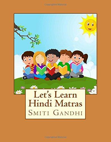 9781511523745: Let's Learn Hindi Matras (Hindi Edition)