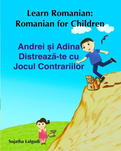 Children's Romanian book: Ben and Gwen Play: Sujatha Lalgudi