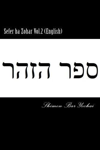 9781511537032: Sefer ha Zohar Vol.2 (English)