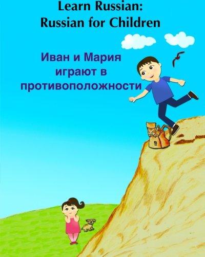 Children's Russian book: Ben and Gwen play: Sujatha Lalgudi